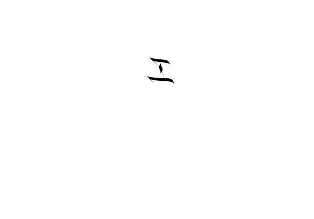 Calligraphe paris calligraphie paris tatouage chiffre - Tatouage chiffre romain poignet ...