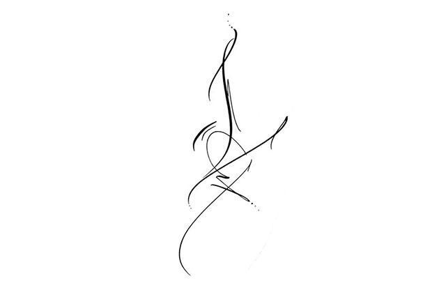 Calligraphie de tatouage calligraphe paris tatouage - Tatouage prenom calligraphie ...